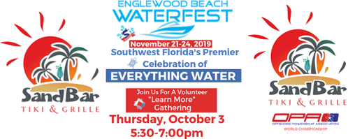 Volunteer Gathering Flyer (Oct 3, 5:30pm - 7:00pm at SandBar Tiki & Grille)